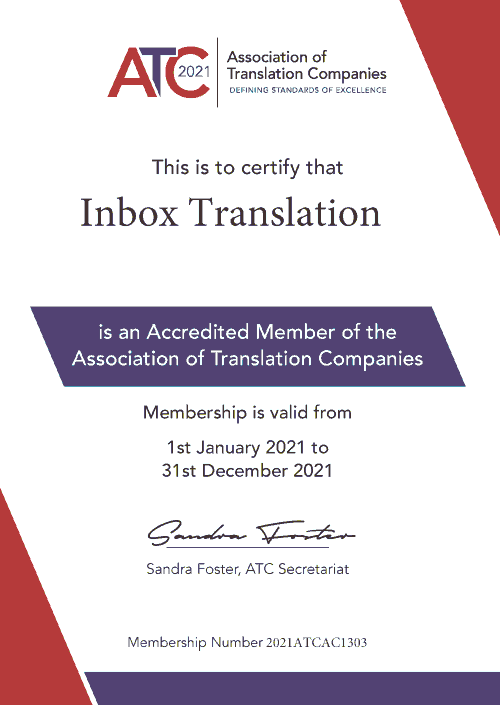 Membership certificate - Association of Translation Companies